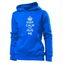 ������� ��������� KEEP CALM and HUG ME