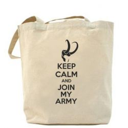 Сумка KEEP CALM and JOIN MY ARMY