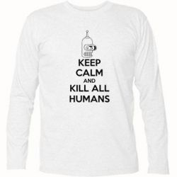 �������� � ������� ������� KEEP CALM and KILL ALL HUMANS