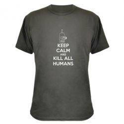 ����������� �������� KEEP CALM and KILL ALL HUMANS - FatLine