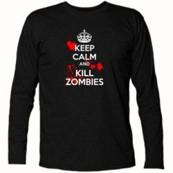 �������� � ������� ������� KEEP CALM and KILL ZOMBIES - FatLine