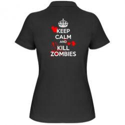 ������� �������� ���� KEEP CALM and KILL ZOMBIES - FatLine