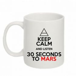 Кружка 320ml Keep Calm and listen 30 seconds to mars