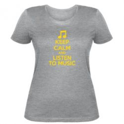 ������� �������� KEEP CALM and LISTEN TO MUSIC - FatLine
