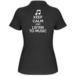 ������� �������� ���� KEEP CALM and LISTEN TO MUSIC - FatLine