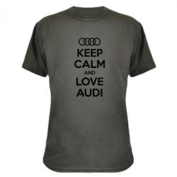 ����������� �������� Keep Calm and Love Audi - FatLine