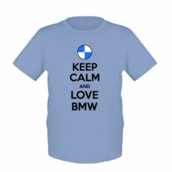 ������� �������� Keep Calm and Love BMW