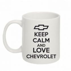 Кружка 320ml KEEP CALM AND LOVE CHEVROLET - FatLine