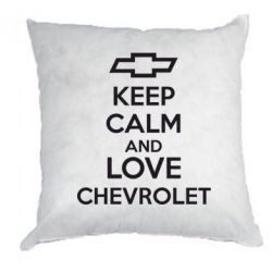 Подушка KEEP CALM AND LOVE CHEVROLET - FatLine
