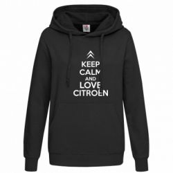 ������� ��������� KEEP CALM AND LOVE CITROEN - FatLine