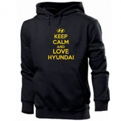 Толстовка KEEP CALM and LOVE HYUNDAI - FatLine