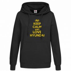 Женская толстовка KEEP CALM and LOVE HYUNDAI - FatLine