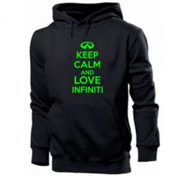 ��������� KEEP CALM and LOVE INFINITI
