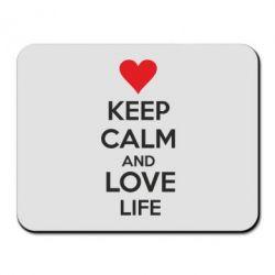Коврик для мыши KEEP CALM and LOVE LIFE - FatLine