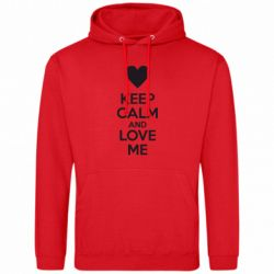 ��������� Keep calm and love me - FatLine