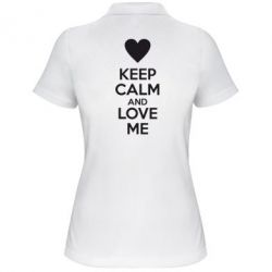 ������� �������� ���� Keep calm and love me - FatLine