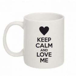 ������ Keep calm and love me - FatLine