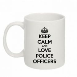 Кружка 320ml Keep Calm and Love police officers - FatLine