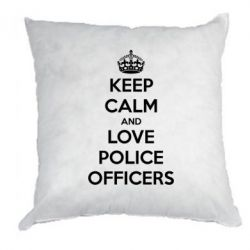 Подушка Keep Calm and Love police officers - FatLine
