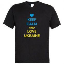 Мужская футболка  с V-образным вырезом KEEP CALM and LOVE UKRAINE - FatLine