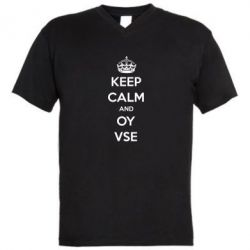 ������� ��������  � V-�������� ������� KEEP CALM and OY VSE