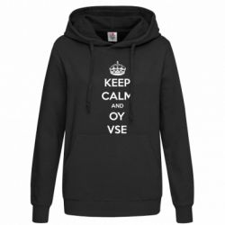 ������� ��������� KEEP CALM and OY VSE