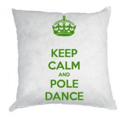 Подушка KEEP CALM and pole dance - FatLine