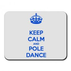 Коврик для мыши KEEP CALM and pole dance - FatLine
