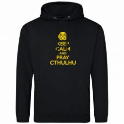 Толстовка KEEP CALM AND PRAY CTHULHU - FatLine