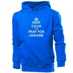 ��������� KEEP CALM and PRAY FOR UKRAINE - FatLine