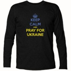 �������� � ������� ������� KEEP CALM and PRAY FOR UKRAINE - FatLine