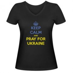 ������� �������� � V-�������� ������� KEEP CALM and PRAY FOR UKRAINE - FatLine