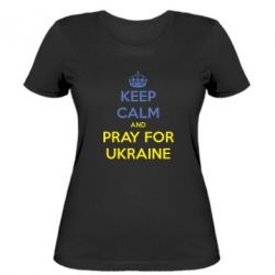 Женская футболка KEEP CALM and PRAY FOR UKRAINE - FatLine