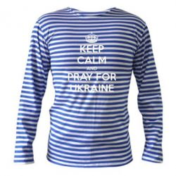 ��������� � ������� ������� KEEP CALM and PRAY FOR UKRAINE - FatLine