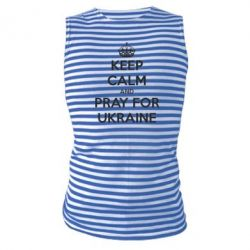 Майка-тельняшка KEEP CALM and PRAY FOR UKRAINE - FatLine