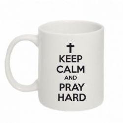 Кружка 320ml KEEP CALM and PRAY HARD - FatLine