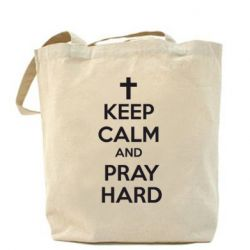 Сумка KEEP CALM and PRAY HARD - FatLine