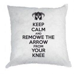 Подушка KEEP CALM and REMOVE THE ARROW