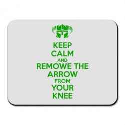 Коврик для мыши KEEP CALM and REMOVE THE ARROW - FatLine