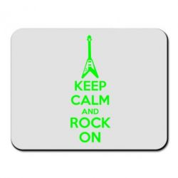 ������ ��� ���� KEEP CALM and ROCK ON - FatLine
