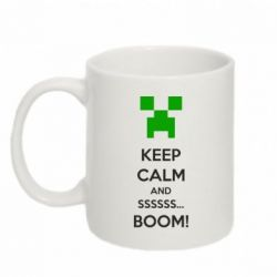 Кружка 320ml Keep calm and ssssssss...BOOM! - FatLine