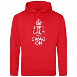 Толстовка KEEP CALM and SWAG ON - FatLine