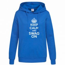 ������� ��������� KEEP CALM and SWAG ON - FatLine