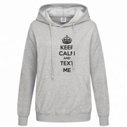 ������� ��������� KEEP CALM and TEXT ME - FatLine
