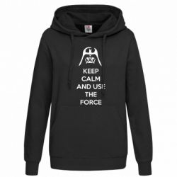 ������� ��������� Keep Calm and use the Force - FatLine