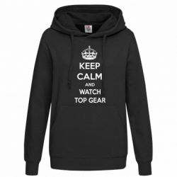 Женская толстовка KEEP CALM and WATCH TOP GEAR - FatLine