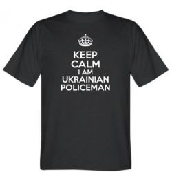 Мужская футболка Keep Calm i am ukrainian policeman - FatLine