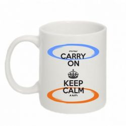 Кружка 320ml KEEP CALM teleport - FatLine