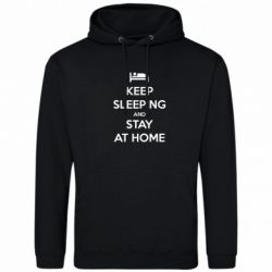 ��������� Keep sleeping and stay at home - FatLine