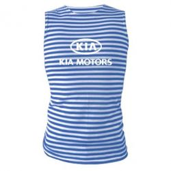 Майка-тельняшка Kia Logo - FatLine